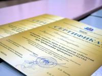 6-ой день по программе семинарских занятий по теме: «Способы защиты прав и интересов субъектов малого и среднего предпринимательства при проведении проверок» и вручение сертификатов»