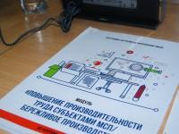 21 сентября в г. Любытино прошли тренинги в рамках образовательных программ