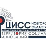 Топ-конференция стратегическая сессия «Хакатон»