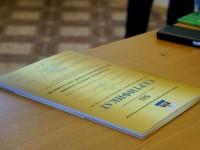 Вручение сертификатов по программе: «Основные аспекты ведения предпринимательской деятельности»