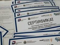 13 октября прошла защита бизнес-проектов участников пятидневного тренинга «Азбука предпринимателя»