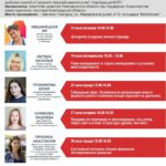 с 13 июля в г. Великий Новгород открывается «ШКОЛА ПРЕДПРИНИМАТЕЛЬСТВА»
